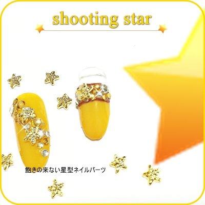 画像1: 流れ星