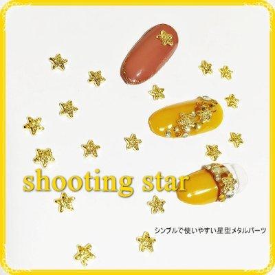 画像2: 流れ星