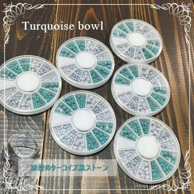 画像2: Turquoise bowl