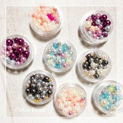 画像1: Color Pearl ケース入り 無穴カラーパール