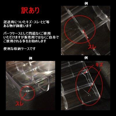 画像4: 15マスケース