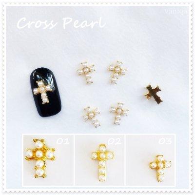 画像1: クロス 十字架 パール