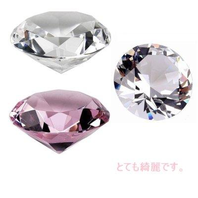 画像3: ディスプレイダイヤモンドカット