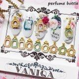 香水瓶 perfume bottle