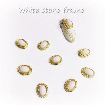 画像1: ホワイトストーンフレーム