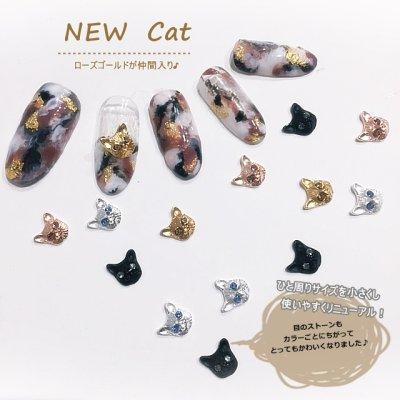 画像4: NewCat ニューキャット 4color