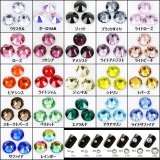 22color クリスタルストーン ss3/ss5/ss8/ss10/ss12/ss16/ss20