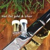 ネイルホイル ゴールド&シルバー 100cm