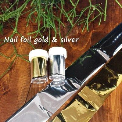 画像1: ネイルホイル ゴールド&シルバー 100cm