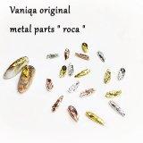 """Vaniqa original metal parts """" roca """""""