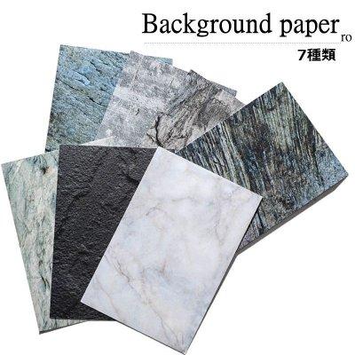 画像2: 背景紙 7種類 Ro