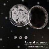 雪の結晶ケース入り